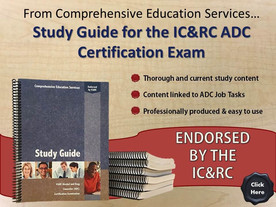 IC&RC - Scoring of Exams